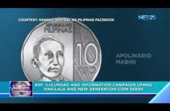 BSP, ilulunsad ang information campaign upang ipakilala ang new generation coin series