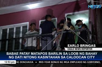 Babae, patay matapos pagbabarilin sa loob ng bahay ng dati nitong kasintahan sa Caloocan City
