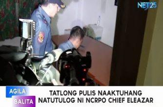 Tatlong pulis naaktuhang natutulog ni NCRPO Chief Eleazar