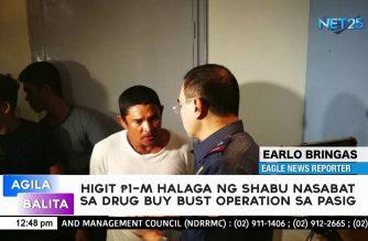 Mahigit P1M halaga ng shabu nasabat sa drug buy-bust operation sa Pasig City