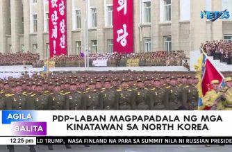 PDP-Laban magpapadala ng mga kinatawan sa bansang North Korea