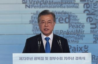 "South Korean President Moon Jae-in delivers a speech during a ceremony marking the 73rd anniversary of liberation from Japanese colonial rule in 1945, at the National Museum of Korea in Seoul on August 15, 2018.  South Korean President Moon Jae-in said on August 15 his rare visit to Pyongyang next month will be a ""bold step"" towards ending the decades-old war with the nuclear-armed North. / AFP PHOTO / Jung Yeon-je"