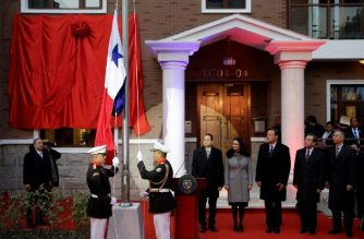 (File photo) Panama's President Juan Carlos Varela (3rd R), Panama's ambassador to China Francisco Carlo Escobar (L), China's Foreign Minister Wang Yi (2nd R) and China's ambassador to Panama Wei Qiang (R) attend the inauguration of the Panama embassy in China in Beijing on November 16, 2017. Panama opened its first embassy in China on November 16 five months after cutting ties with Taiwan, which has seen its allies dwindle against the mainland's growing influence. / AFP PHOTO / POOL / JASON LEE