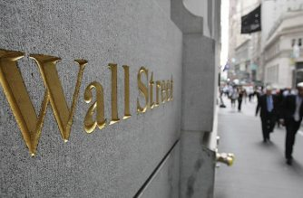 NEW YORK: Wall Street stocks lurched into negative territory
