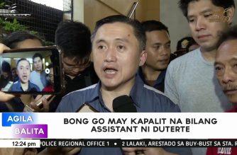 Bong Go may kapalit na bilang assistant ni Pangulong Duterte