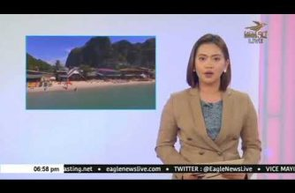 Paglilinis sa El Nido, Palawan bago matapos ang 2018, target ng DENR