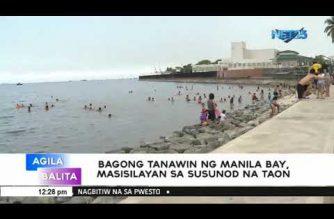 Bagong tanawin ng Manila Bay masisilayan sa susunod na taon