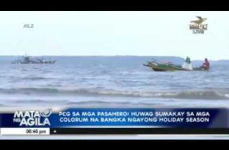 PCG sa mga pasahero: Huwag sumakay sa mga colorum na bangka ngayong holiday season