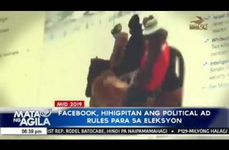 Facebook, hihigpitan ang political ad rules para sa eleksyon