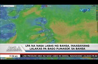 LPA na nasa labas ng bansa inaasahang lalakas pa bago pumasok sa bansa