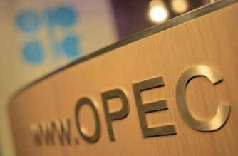 """The logo of the OPEC (Organization of the Petroleum Exporting Countries) is seen on the eve of the 164th OPEC meeting in Vienna, Austria on December 3, 2013. Iran will """"immediately"""" export more crude oil once sanctions are lifted in the wake of the international deal to roll back its nuclear programme, the country's oil minister said. """"Immediately we can"""" return to full export capacity of four million barrels per day, Iran Oil Minister Bijan Zanganeh told reporters ahead of OPEC's meeting on oil production in Vienna. AFP PHOTO / ALEXANDER KLEIN (Photo by ALEXANDER KLEIN / AFP)"""