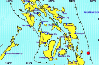 A 4.2-magnitude aftershock struck Surigao del Norte on Friday, Feb. 15./PHIVOLCS/