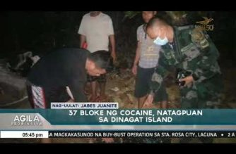 "At least 37 blocks of ""cocaine"" found floating off Dinagat Islands"