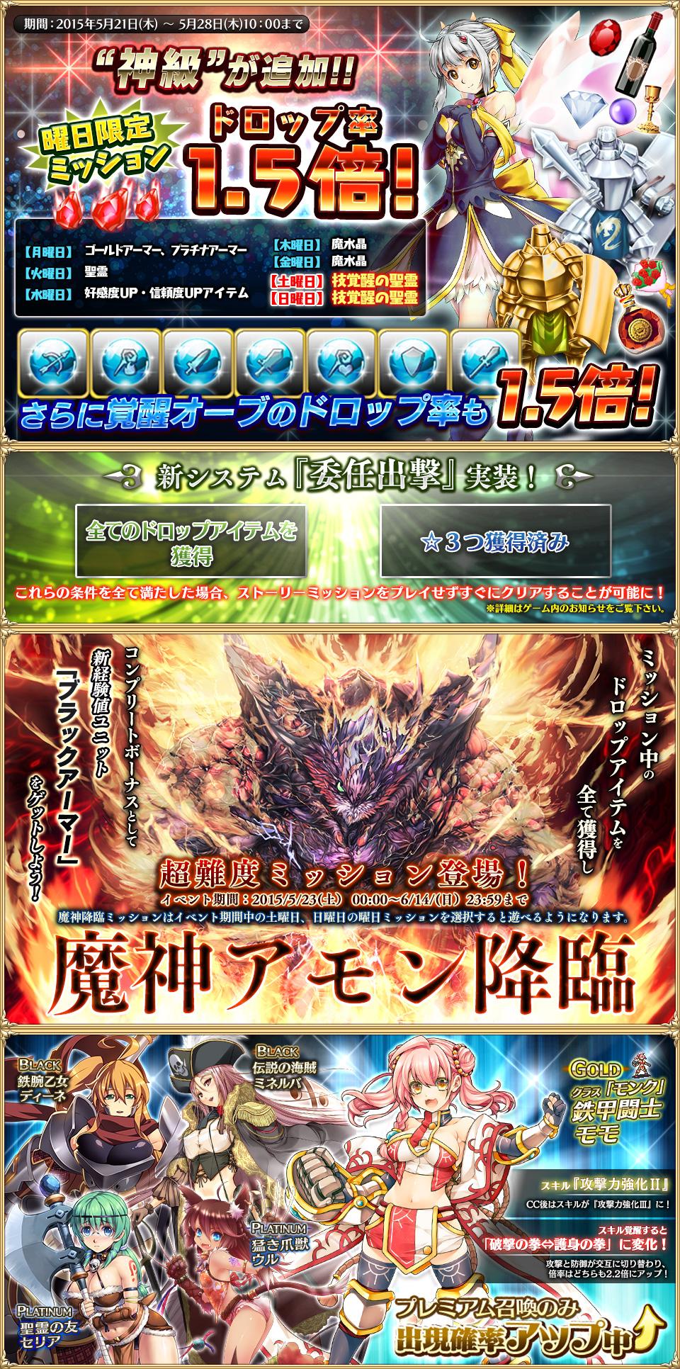 event20150520.jpg