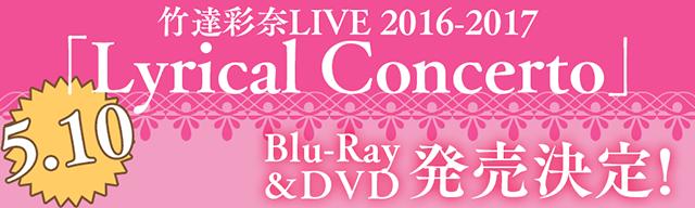 Lyrical Concerto