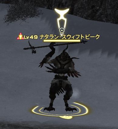 enemy3