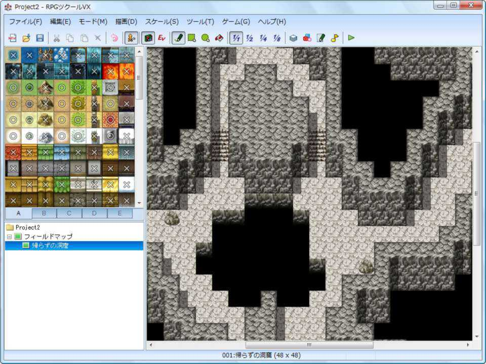 RPG Maker VX Tileset Organization