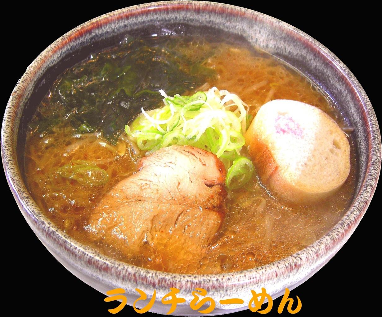 びもーる見たよ!で人気のゴマピリ辛ラーメンが250円割引!! 札幌
