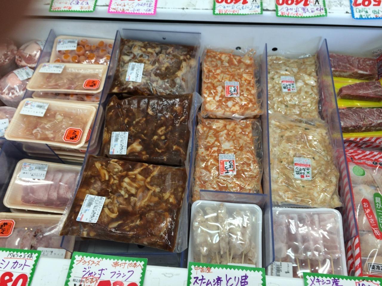 毎月2・9・19・29日は肉の日10%OFF ミートボーイ 札幌
