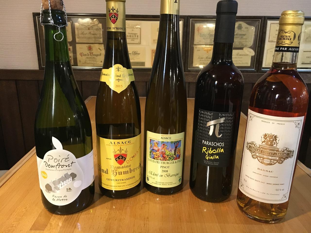 ゆるっと美味しいワインを飲んで楽しくお話しましょうね。 (12/9) 札幌