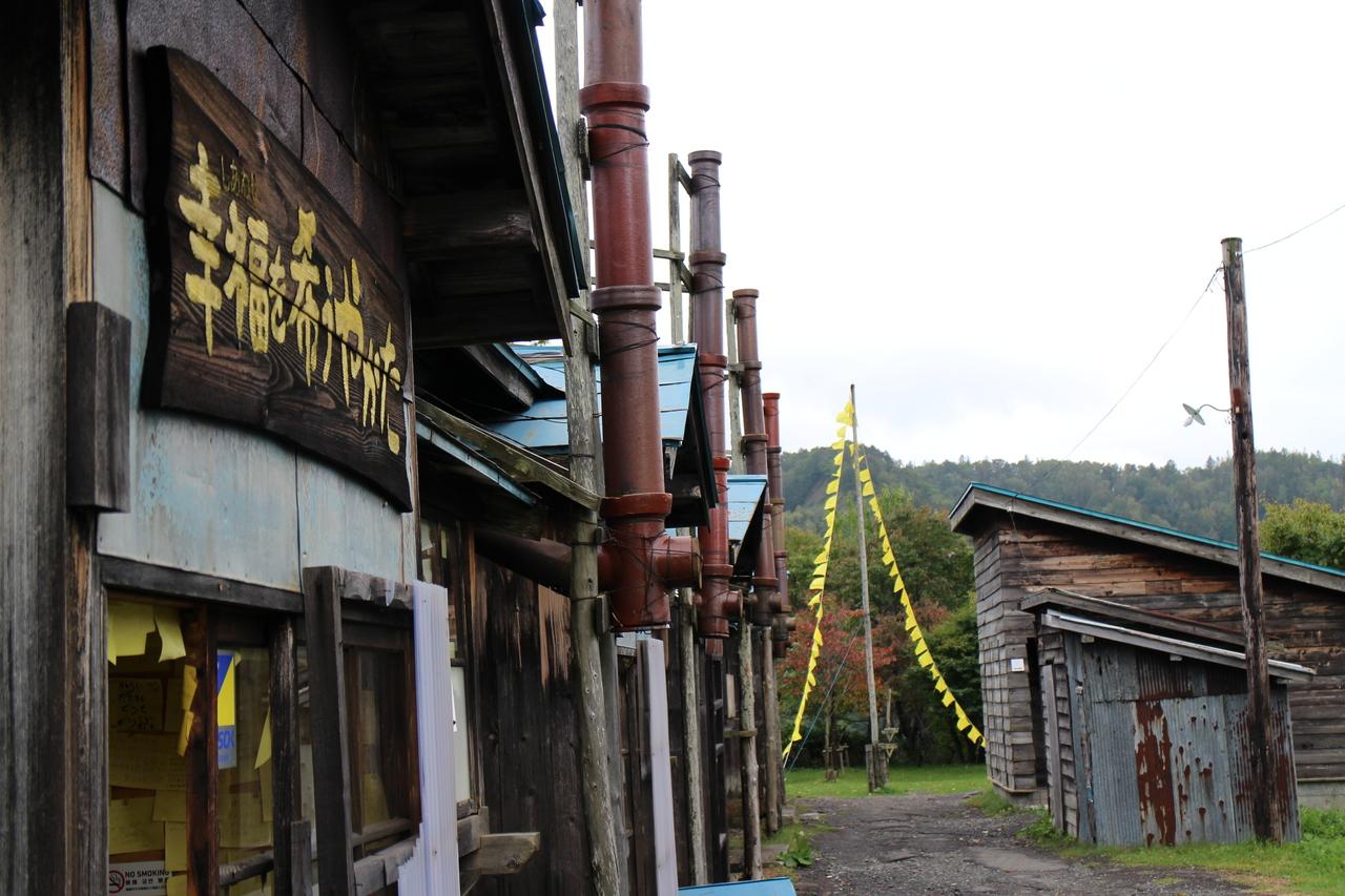 レトロな炭鉱の町夕張で 昭和の時代にタイムスリップ 札幌