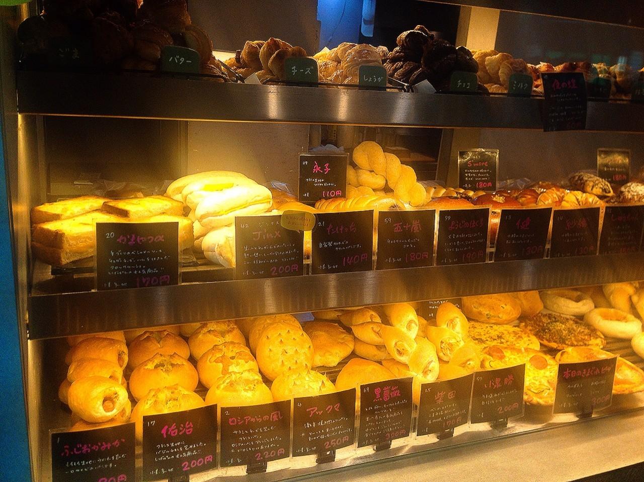 面白い名前のパンがいっぱい! 深夜12時「夜のしげぱん」中央区 札幌