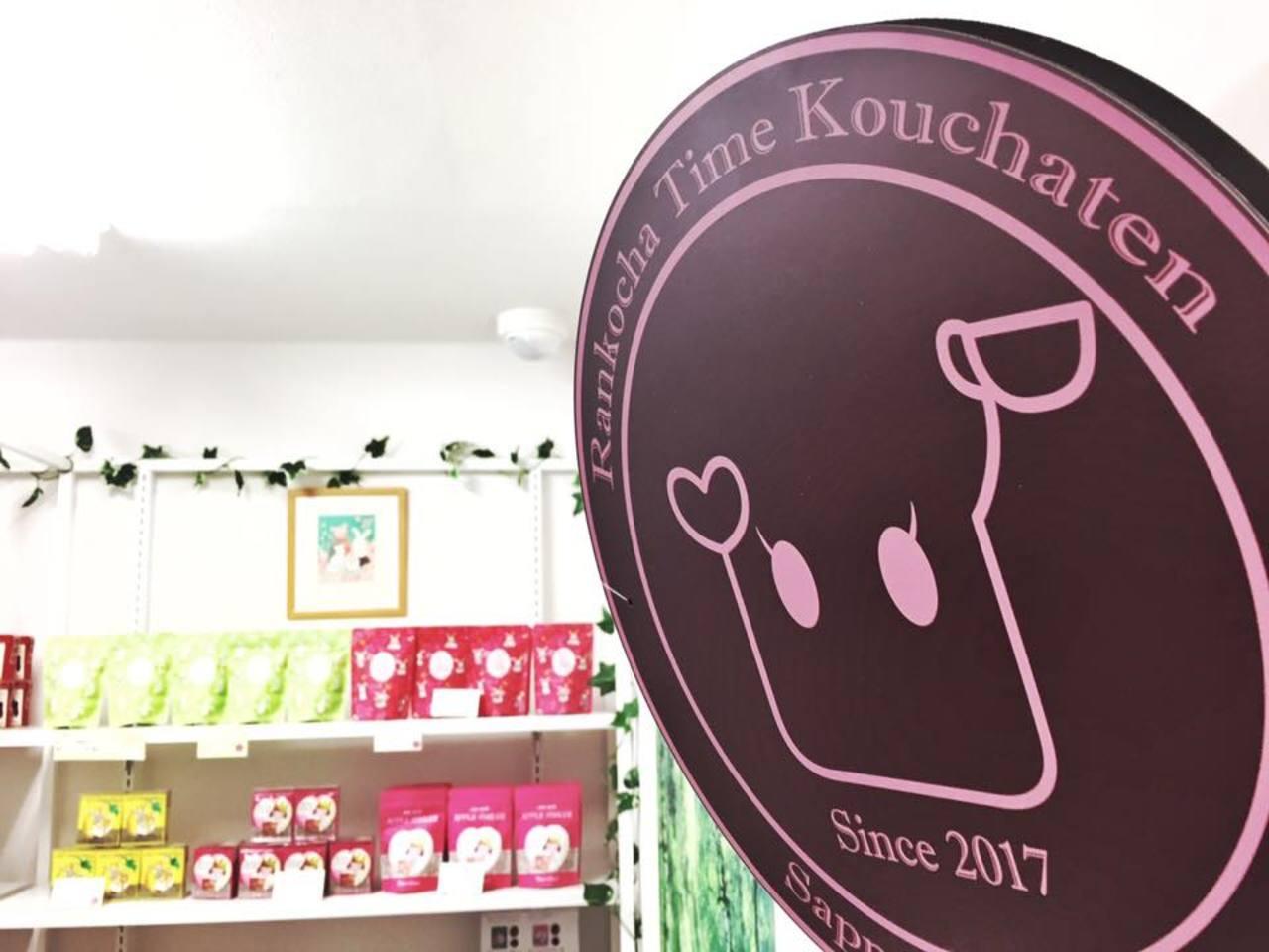 本格紅茶で優雅なひと時を。札幌の「蘭子チャタイム紅茶店」 札幌