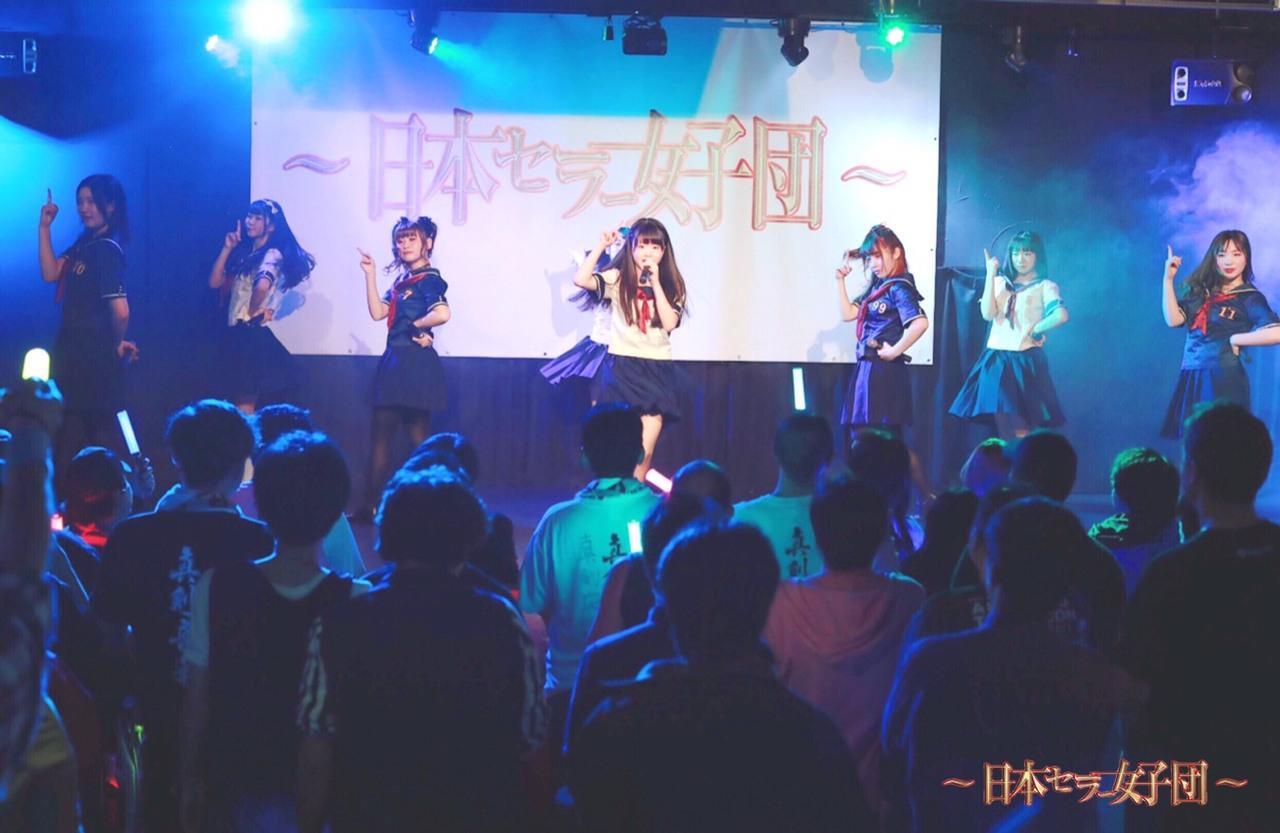 アイドルグループ 日本セーラー女子団に会いに行こう 中央区 札幌