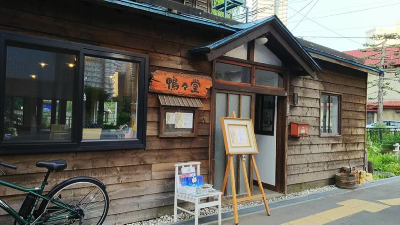 ノスタルジックな雰囲気が漂う。札幌「古民家ギャラリー鴨々堂」 札幌