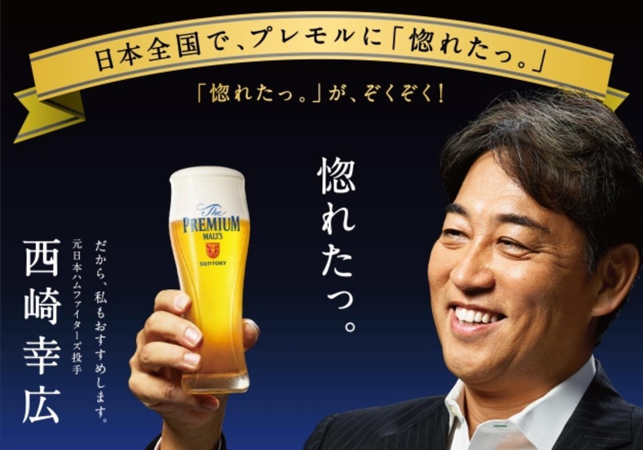 北海道のプレモルファン代表が選んだプレミアムグルメが当たる! (10/2〜11/6) 札幌