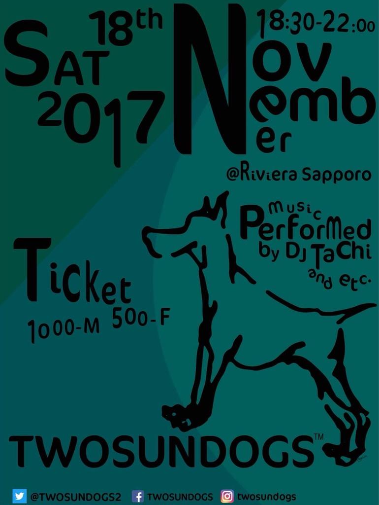 医学部生ダンスパーティー北海道札幌に上陸!! (11/18) 札幌