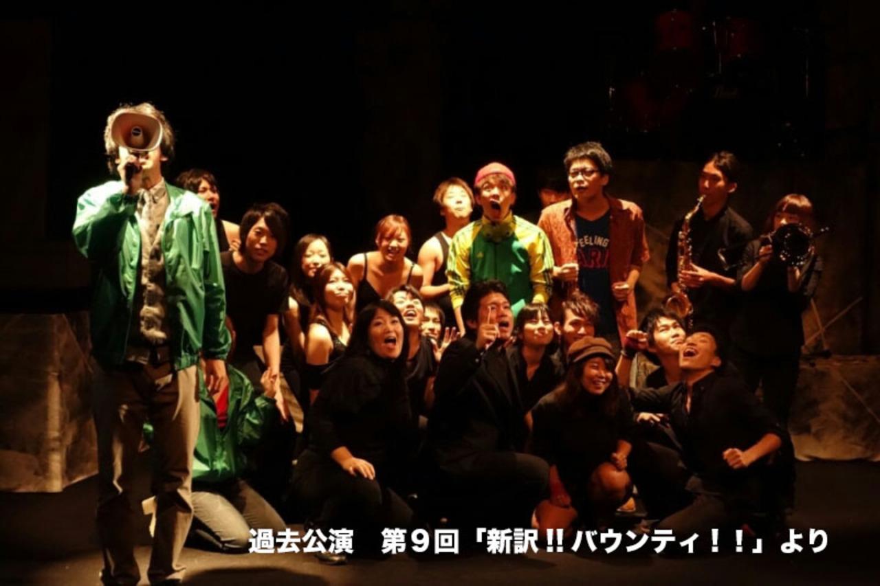 劇団fire works 第10回公演 大きな島の木の下で  札幌市西区 (8/28〜30) 札幌