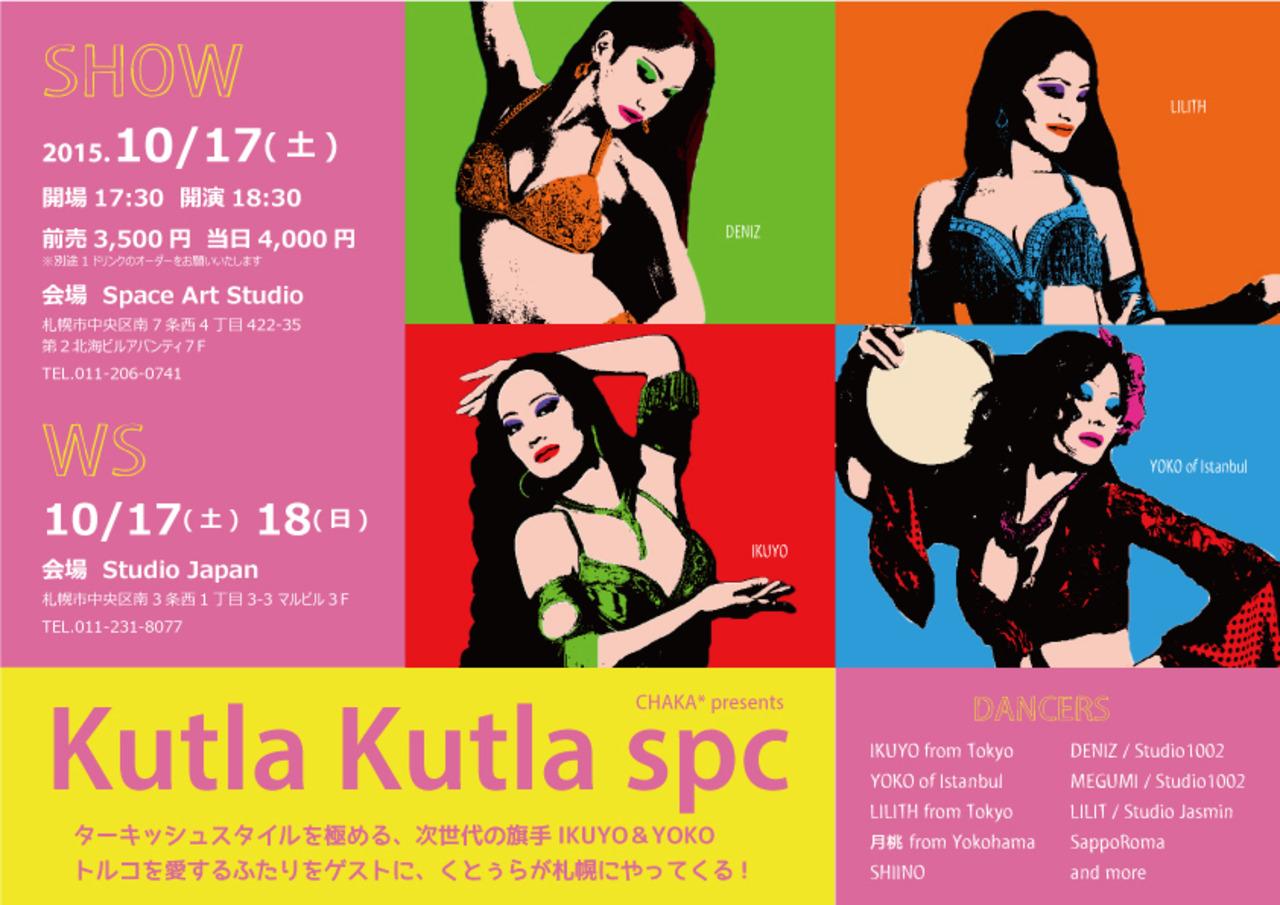 ダンスや民族舞踊まで楽しめる ベリーダンスショー 中央区 (10/17) 札幌