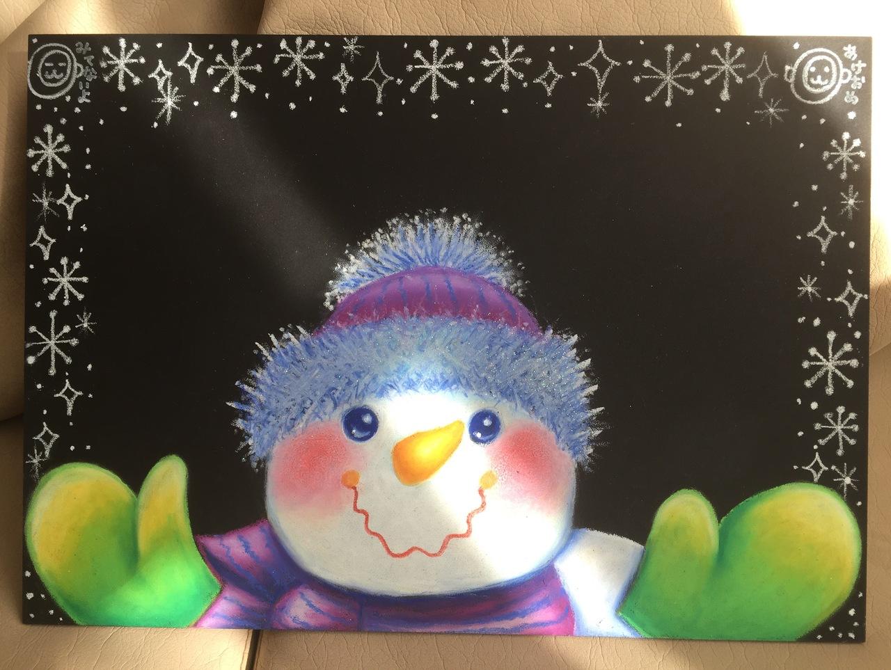 子供も大人もチョークアート体験会 中央区 (12/26〜27) 札幌
