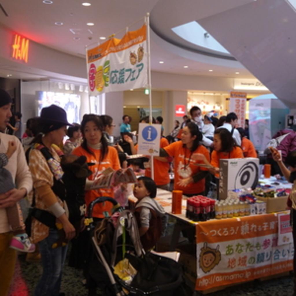 AsMama最大の地域交流イベント 子育て応援フェア 東区 (7/18) 札幌
