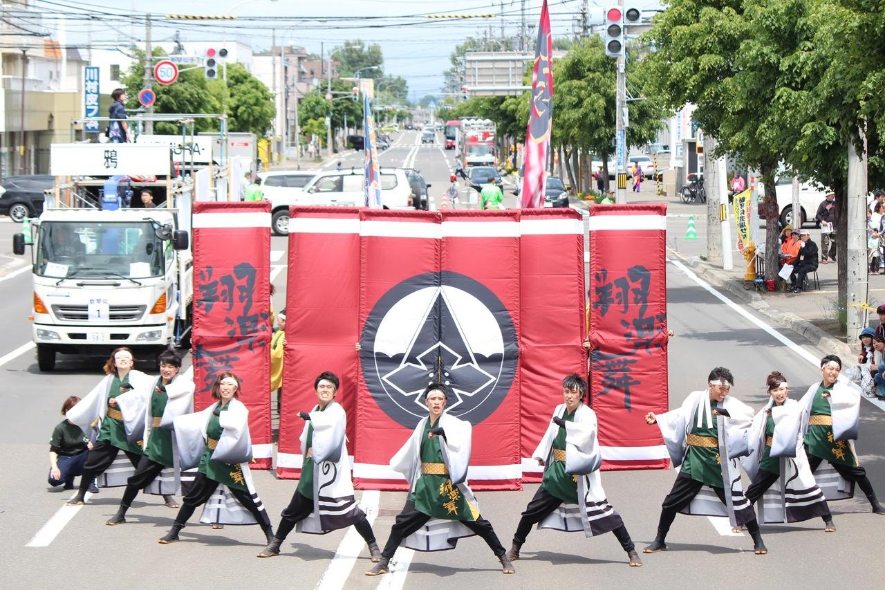 小樽商大YOSAKOIソーランサークル翔楽舞 演舞スケジュール 札幌市 (6/8〜15) 札幌