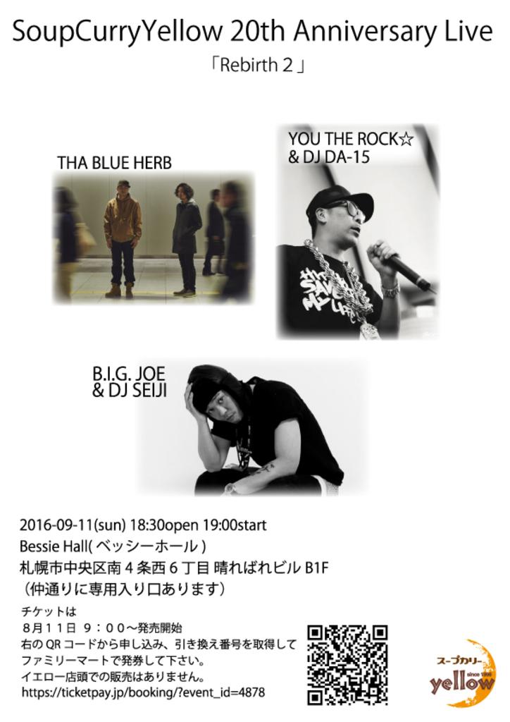 スープカリーイエロー創業20周年記念ライブ Rebirth2 中央区 (9/11) 札幌