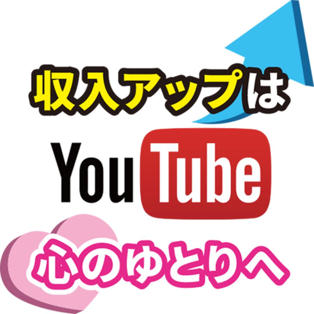 動画を知る 松川流 YouTubeで副業 初心者向けセミナー 札幌 (4/29) 札幌