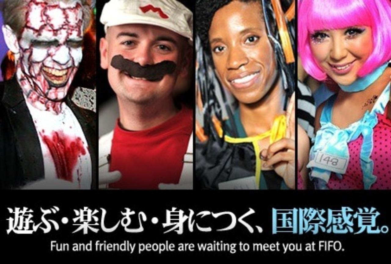 楽しい雰囲気で交流 10/28The FIFO Halloween Party 2017 中央区 (10/28) 札幌