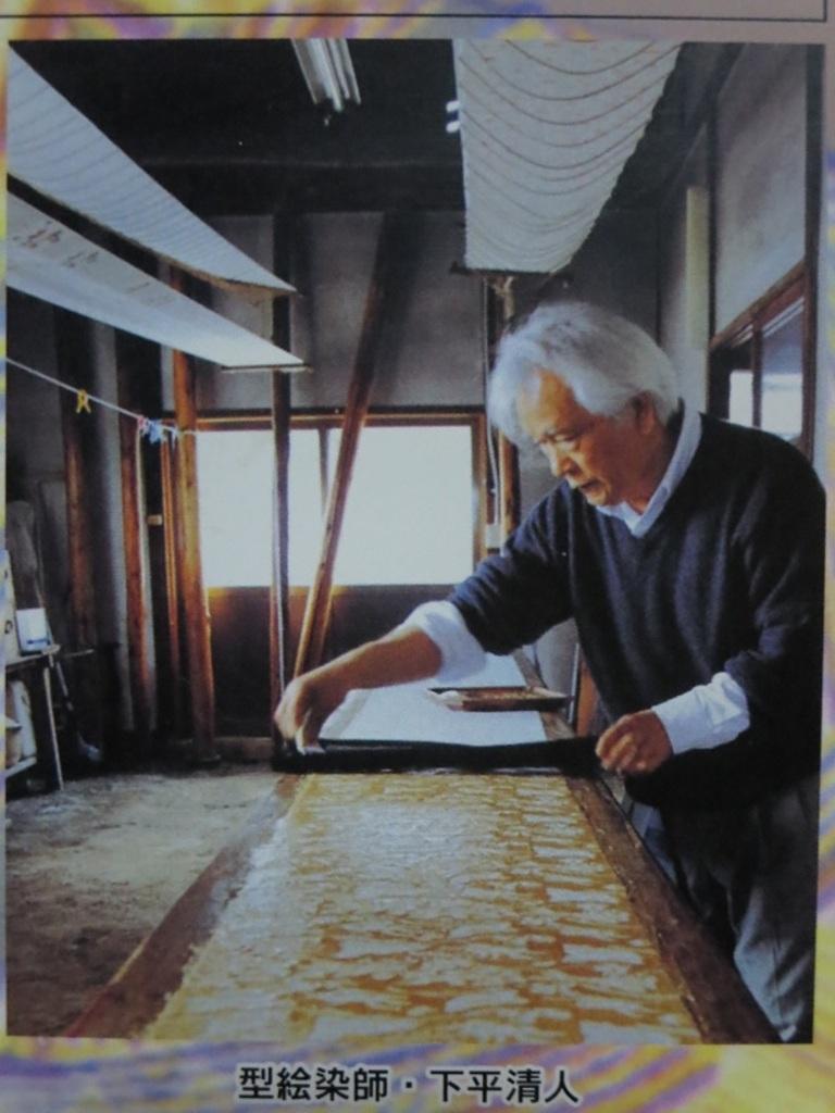 反物やバッグなどの作品が約50点 下平清人 型絵染展 中央区 (10/17〜29) 札幌
