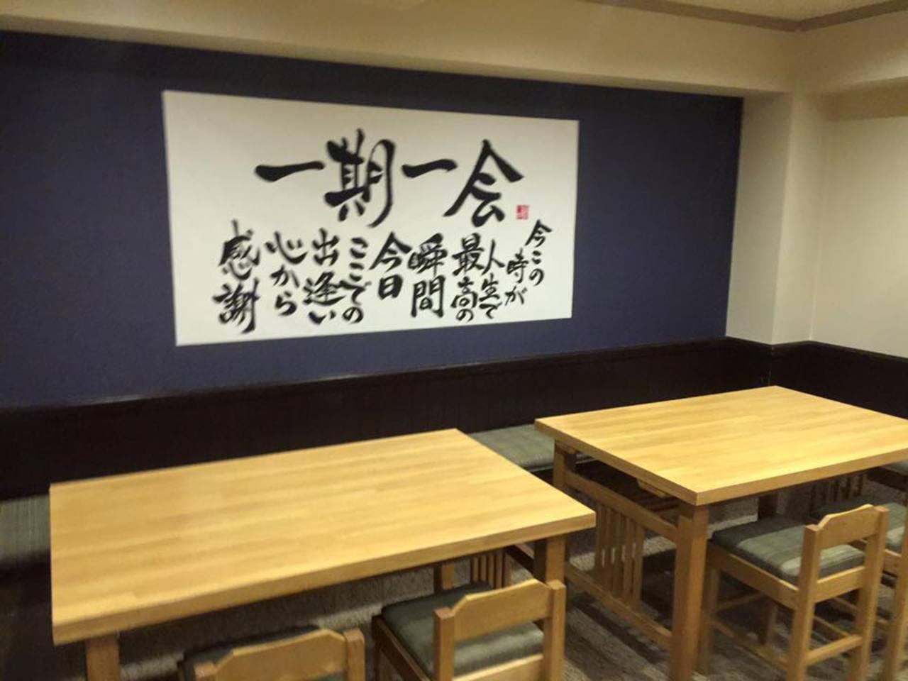 ムーンライト交流会39 少人数でじっくり交流の巻 中央区 (5/10) 札幌