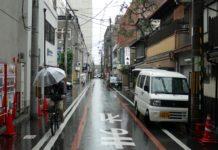 Kyoto cadde