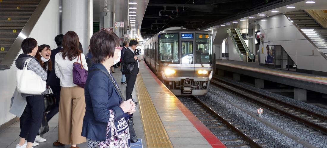 Kyoto-tren-istasyonu