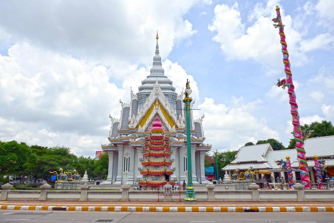 Khon Kaen Tayland