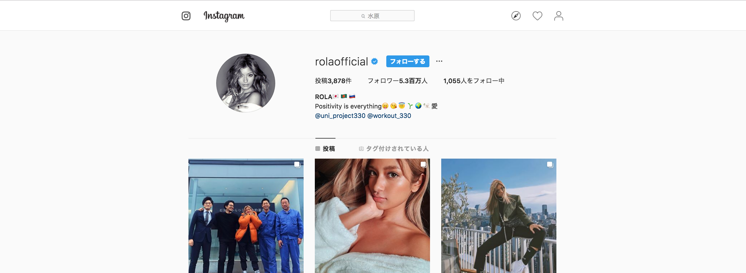 ROLA:jp:??🇷🇺 (@rolaofficial) • Instagram photos and videos