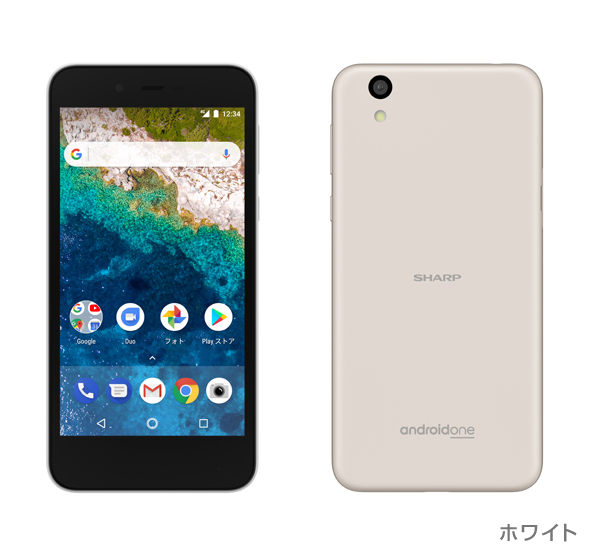 「Android One S3」7
