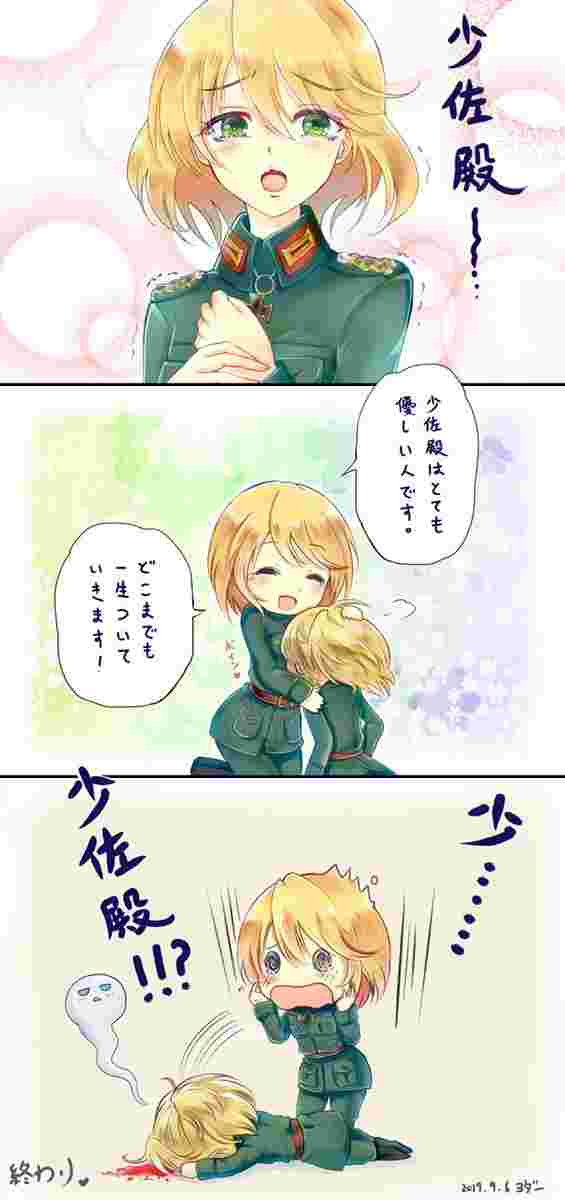 幼女戦記 キャラクター一覧