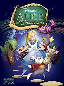 不思議の国のアリスのキャラクターの画像 p1_4