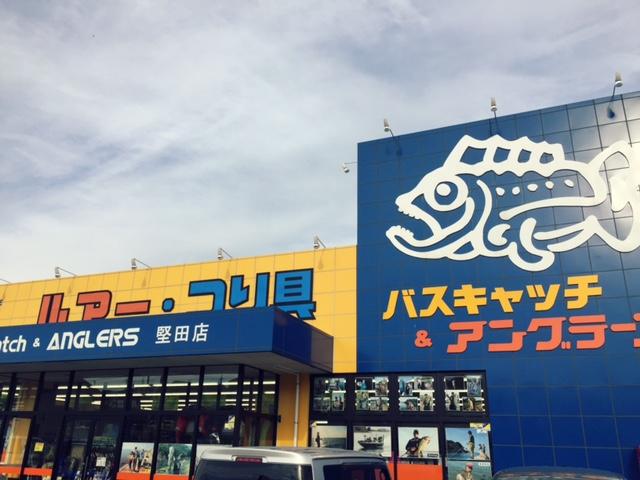 biwako-fishing-shop2