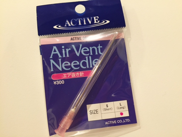 air_vent_needle02